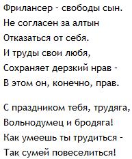 http://www.webliberty.ru/wp-content/uploads/2011/05/freelanser-day.png